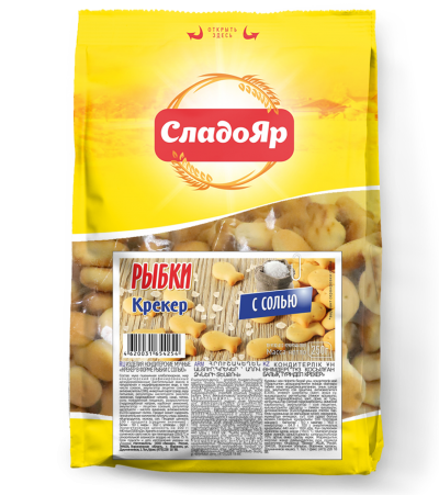 kreker-v-forme-rybki-s-solyu